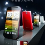 HTC Desire P and Desire Q: features of the new mid-range phones