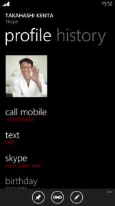 Skype para Windows Phone 8 - Contactos