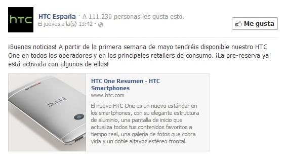 HTC One - Fecha de lanzamiento