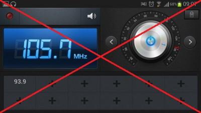 Samsung Galaxy S4 - Radio FM