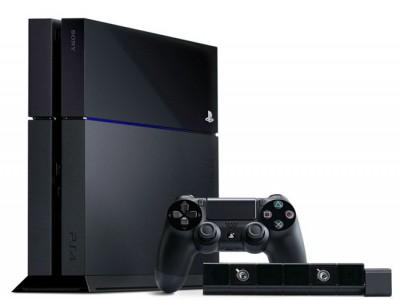PlayStation 4 - PS4 - DualShock 4 - Eye