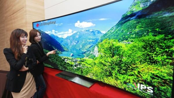 Nuevo televisor de LG con 105 pulgadas y pantalla curva.