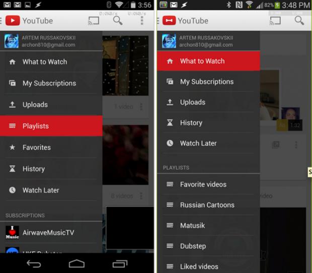 YouTube 5.5