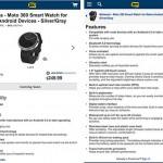 Se filtran las características y precio del Moto 360