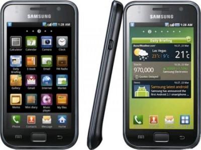 Samsung-Galaxy-S