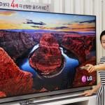 Televisor LG LA9650 con 4K
