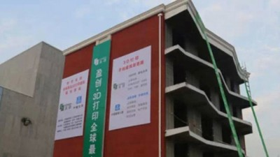 Se construye un edificio de cinco pisos con una impresora 3D en China.