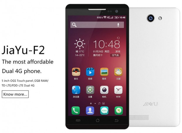 Jiayu F2