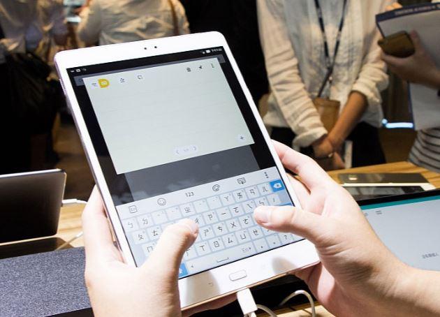 Asus ZenPad 3S 103