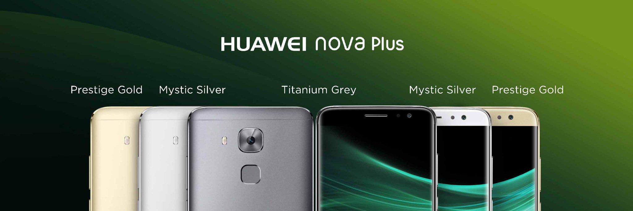 Nova Plus 3