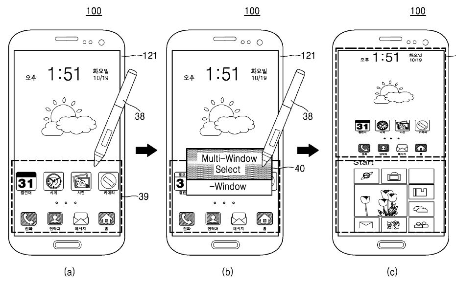 samsung-dual-boot-ux-patent-6