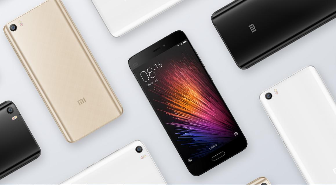 Xiaomi Mi 5s1