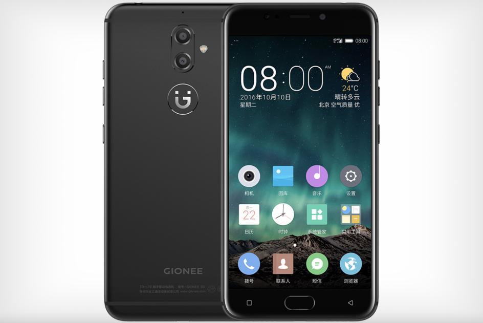 Gionee S92