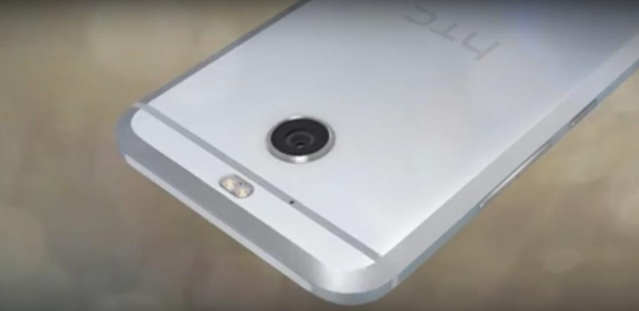 HTC 10 Evo1