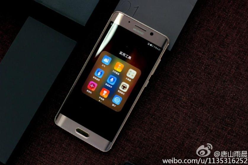 Huawei Mate 9 Pro2