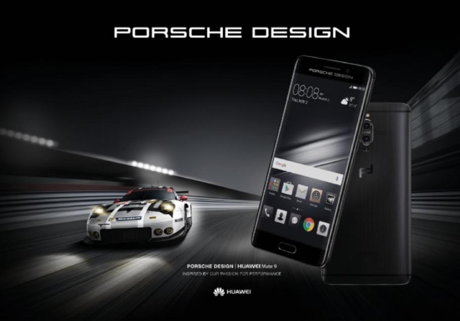 Mate 9 Porsche Design2