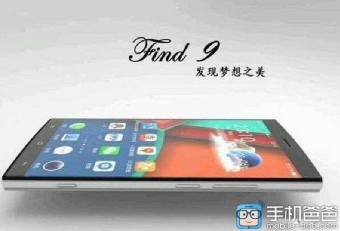 Oppo Find 92