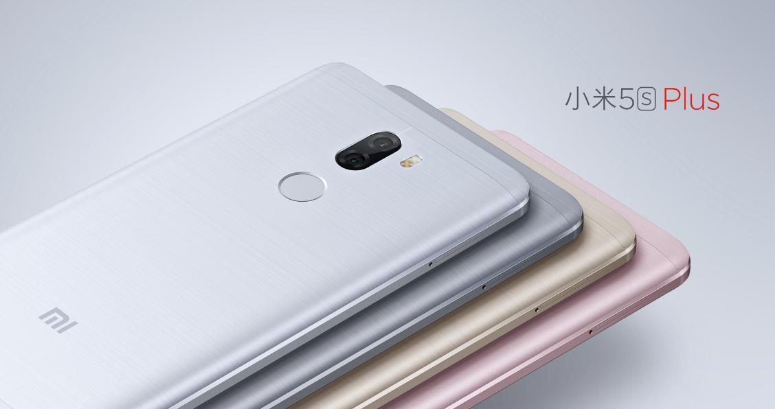 Xiaomi Mi 5s Plus2