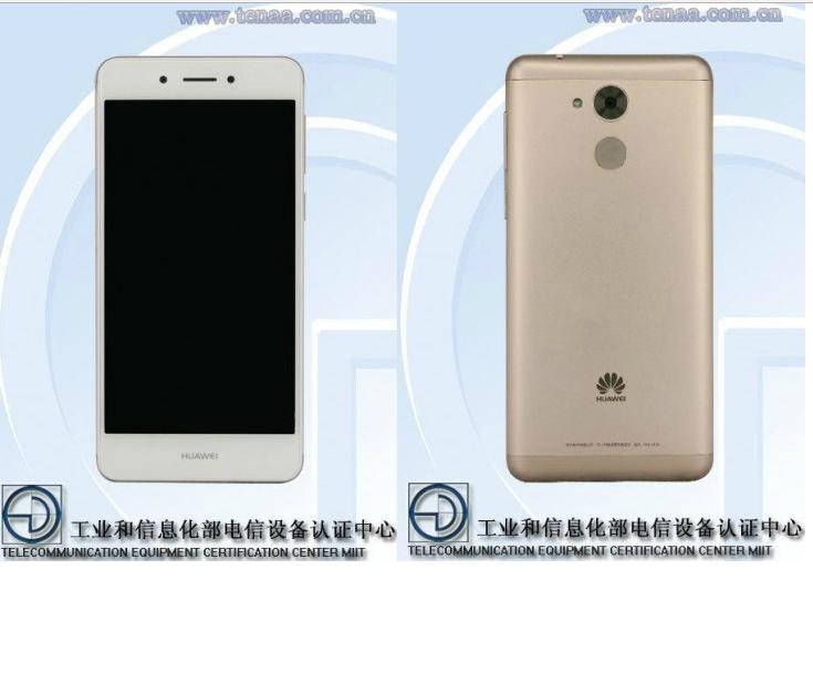 Huawei Enjoy 6s1