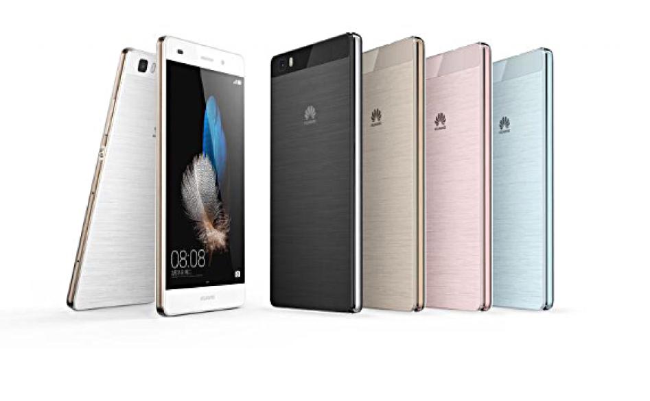 Huawei P8 Lite Smart1