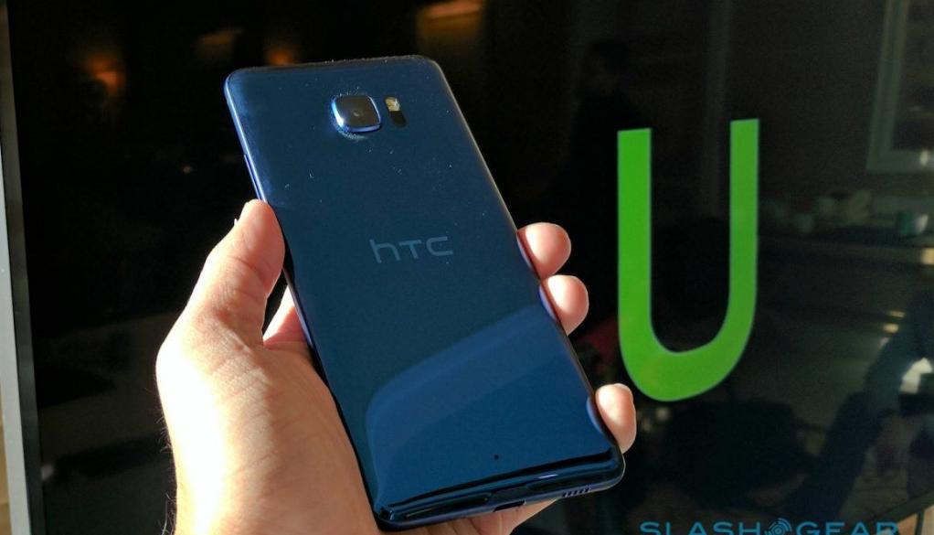 HTC U1