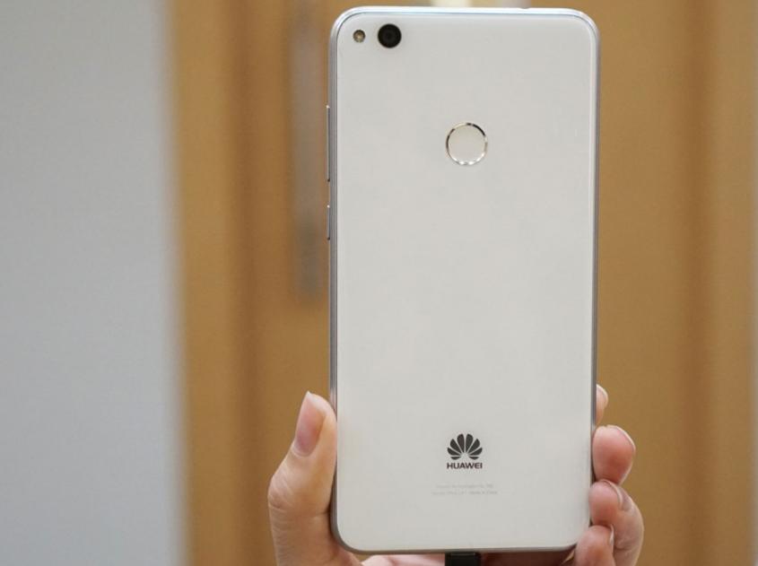 Huawei P8 Lite 20171