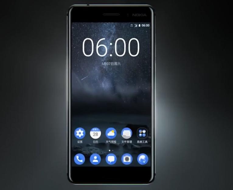 Nokia 62