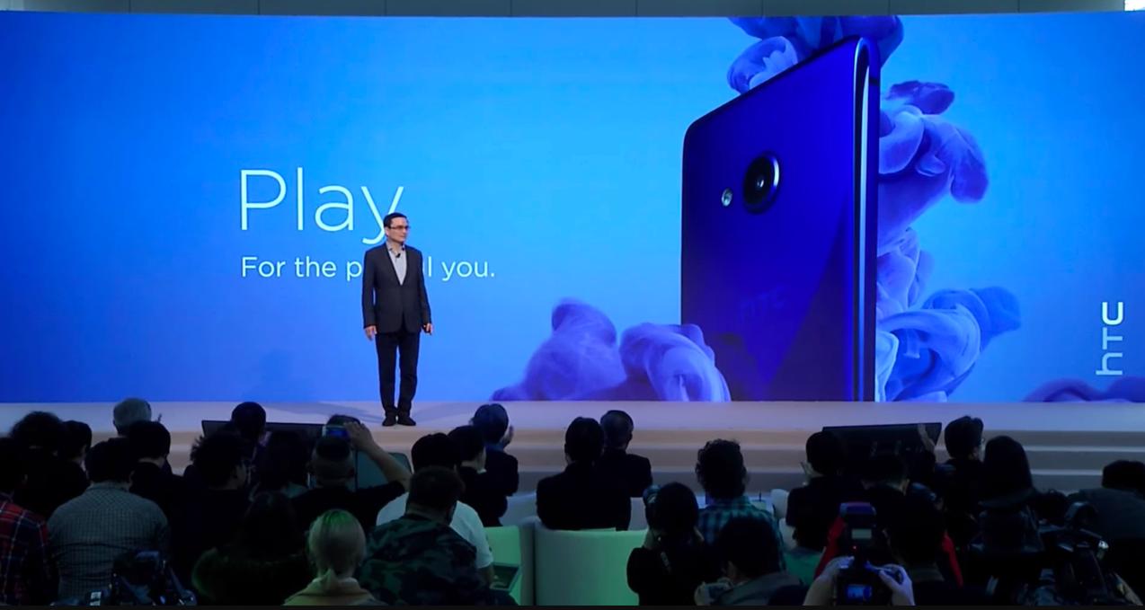HTC U Play1