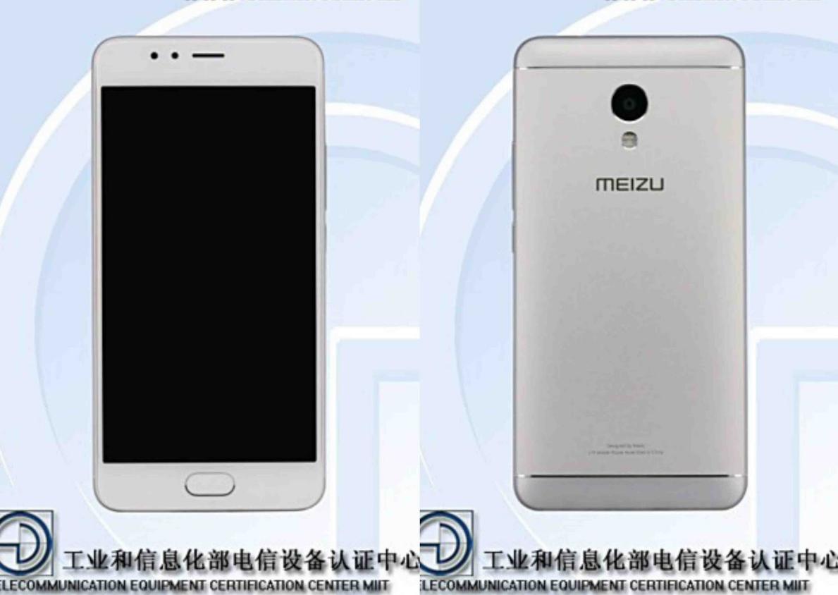 Meizu M5s1