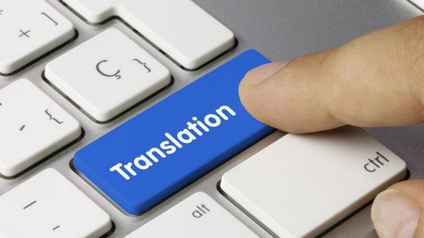 metodos para traducir textos