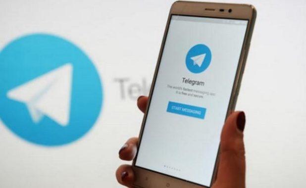 proteger conversacion contrasena telegram tutorial