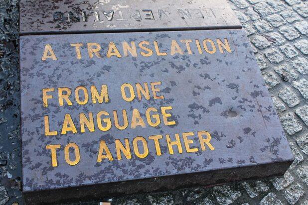 Mejor forma de traducir página web